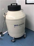 Cryosystem2000  6000  4000  MVE液氮罐