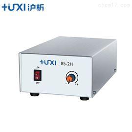 上海沪析 85-2H 磁力搅拌器