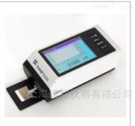 TIME3220手持式粗糙度仪