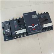 WATSNA-63/20 2P CB R/C65N C型雙電源開關