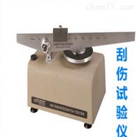 LTAO-60耐刮伤性试验仪