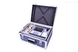 ZD9202S系列三通道直流电阻测试仪