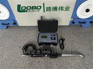 油烟浓度检测LB-7022便携式油烟检测仪