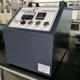 NP-JR射流反应器