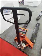 南京500公斤叉车磅称(液压叉车秤)