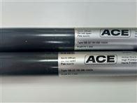 ACE液压控制器VC25100FT轮椅减震好产品