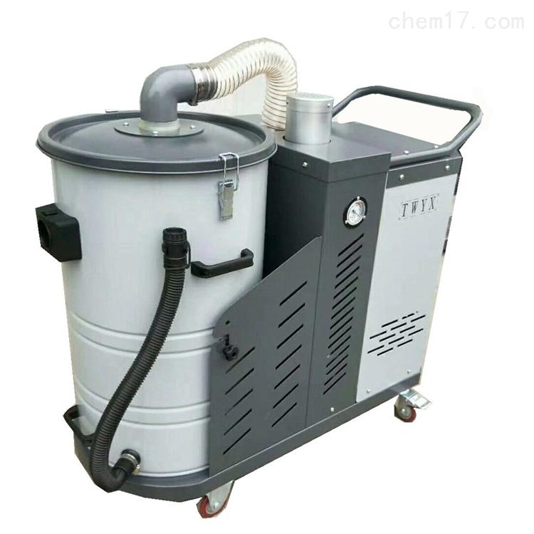 3KW干湿两用工业吸尘器