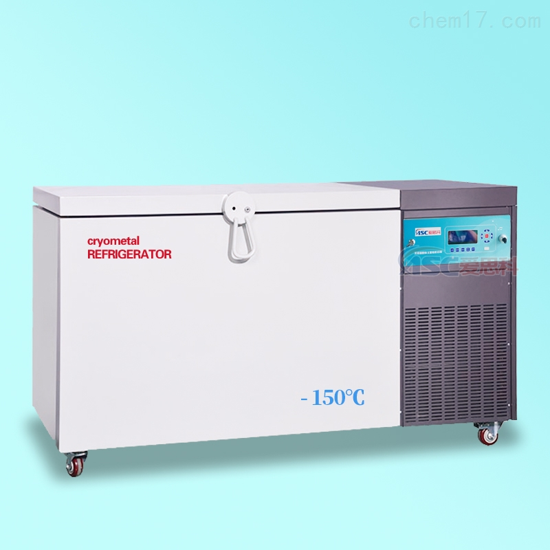 -150℃工业冰箱