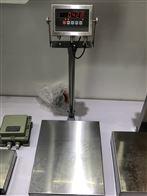 上海150kg计重电子台秤价格
