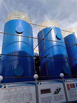 存储罐体保温、罐体彩钢瓦保温施工