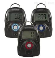 MP100手持式一氧化碳报警器(量大包邮)