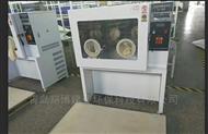LB-350N低浓度称量恒温恒湿设备符合新国标