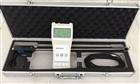 环境检测用流速测量仪