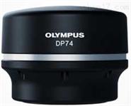奧林巴斯 數碼顯微照相裝置