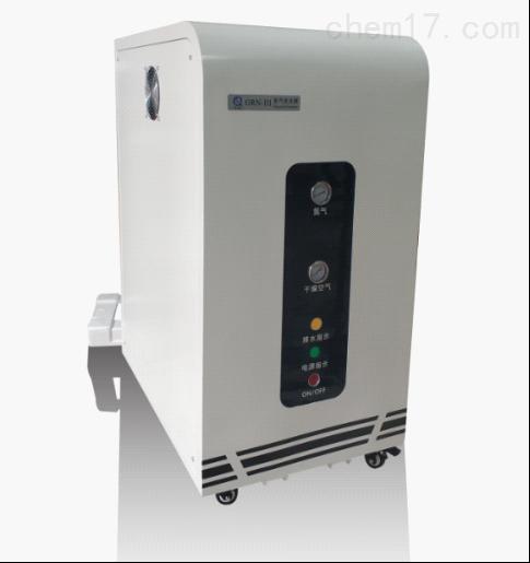 岛津液质联用仪氮气发生器