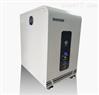 赛默飞液质联用仪专用氮气发生器(氮)