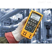726Fluke福禄克 726 高精度多功能过程校准器