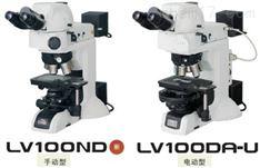 尼康视频显微镜