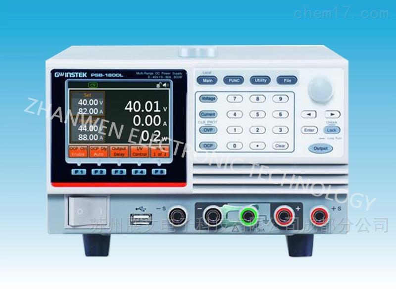 可编程多量程直流电源PSB-1000系列