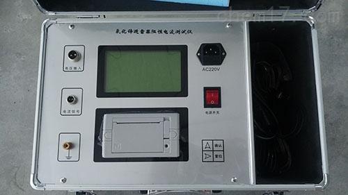 30KV氧化锌避雷器测试仪测量系统