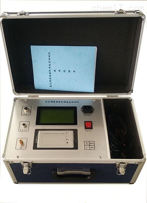 扬州氧化锌避雷器测试仪35KV