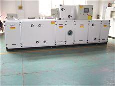 地下工程用除湿空调机CKF10-DX