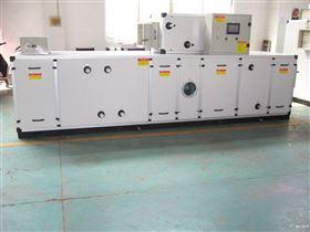 CKF10-DX地下工程用除湿空调机CKF10-DX