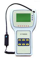 ZD9306GSF6气体检漏仪(定量)