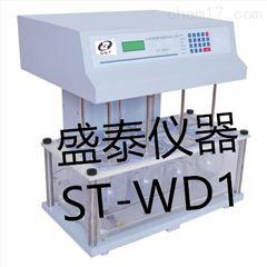 ST-WD1粉末颗粒饲料稳定性仪