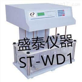ST-WD1粉末顆粒飼料穩定性儀