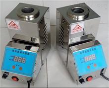 JZ-IIJZ-II 接种器械灭菌器