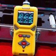 氧气可燃气一氧化碳硫化氢氨气气体检测仪