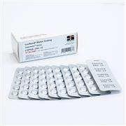 ET512620 ET512621定制专用铜Cu-锌Zn试剂