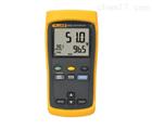 Fluke 51-II福禄克单输入数字温度表