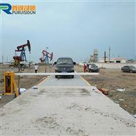 50吨汽车磅上海无人值守厂家