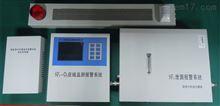 JS-B6000型定量泄漏报警系统
