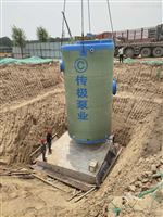 郑州地埋式一体化预制泵站
