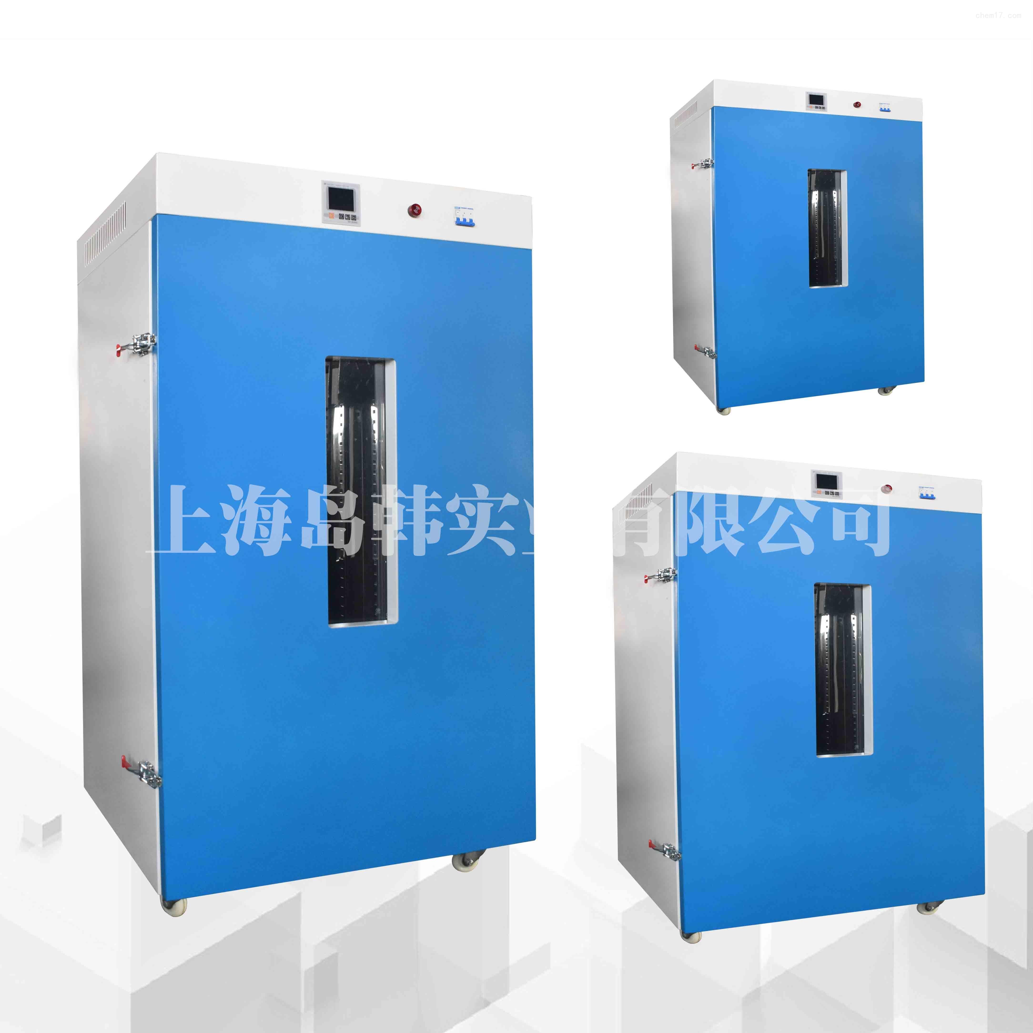 DAOHAN立式250度烘干箱电热恒温鼓风干燥箱