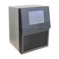 ELSD6600型蒸发光散射检测器