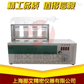 NAI-XHL-4凱氏定氮消化爐哪個品牌好