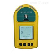 新疆/陜西手持便攜式單一氣體檢測儀廠家