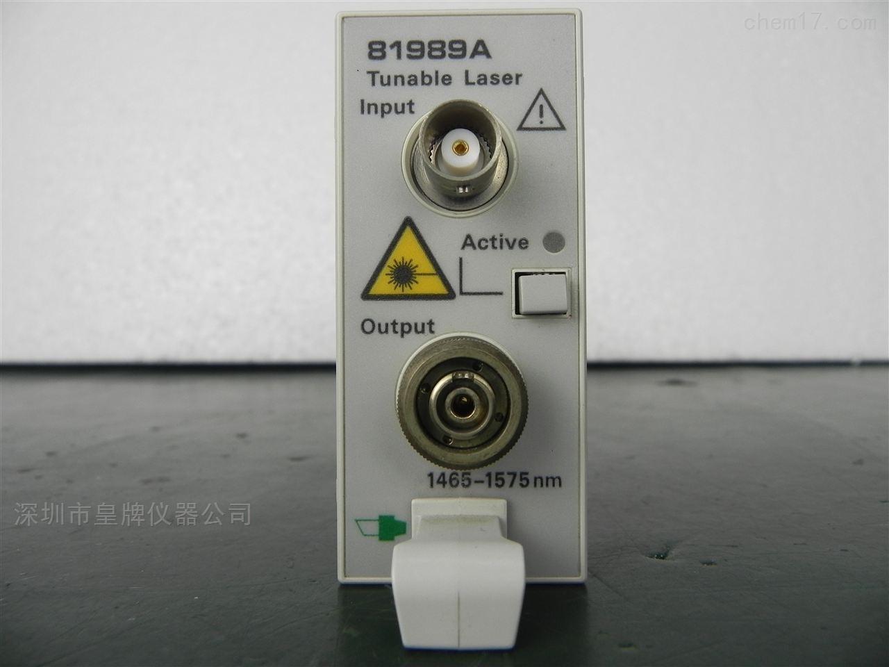 Agilent 81989A 光源 可调激光器 紧凑型