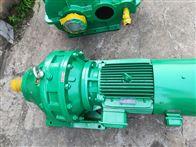 供应:BWY45-43-18.5KW摆线针轮减速机