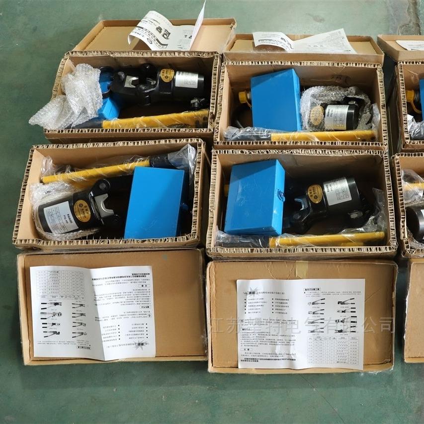 江苏承试五级电力设施许可证部门