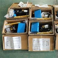 四级承修、装、试类资质试验设备