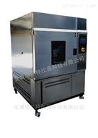 SN-900A*水冷氙燈老化箱