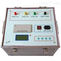 三级承装修试资质申办大地网接地阻抗测试仪