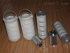 控制泵滤芯HC9600FCS4H盾构机配件