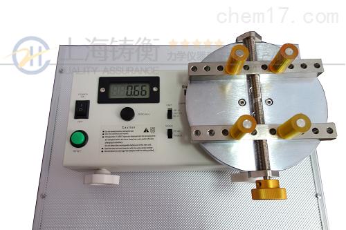 检测医用药水瓶开启力专用瓶盖扭力测试仪0-25N.m