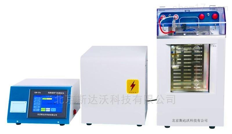 绝缘油析气性测定仪
